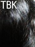 画像4: «3500円以上お買い上げのお客様はプレゼント»くせ毛風前髪ウィッグ【TBK&TMB&やや明るめ茶色】※着用カラーは【やや明るめ茶色】(癖毛風前髪ウィッグ/くせ毛風前髪ウィッグ/ぱっつん前髪ウィッグ/ポイントウィッグ/ガーリー系/) (4)