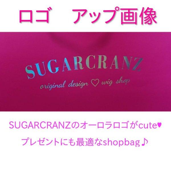 画像3: SUGARCRANZオリジナルショップバッグ(SUGARCRANZショップバッグ)