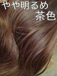 画像2: «3500円以上お買い上げのお客様はノベルティご選択可能»重めぱっつん前髪ウィッグ【やや明るめ茶色】  (2)
