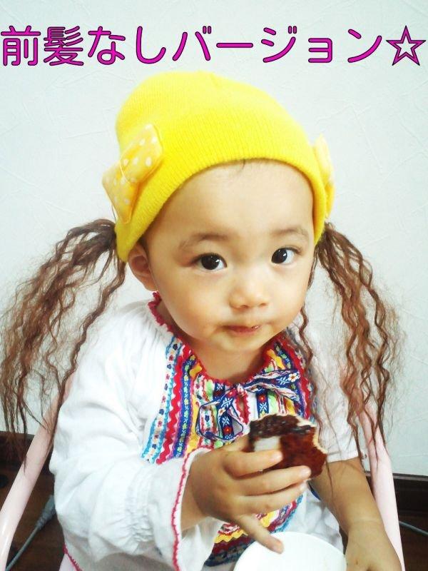 画像2: BABY☆ウィッグ付きニット帽子【前髪取り外し可能】】(キッズウィッグ/ベビーウィッグ/ウィッグ付き帽子/キャップ/ニット帽/耐熱/りぼん/前髪付き)