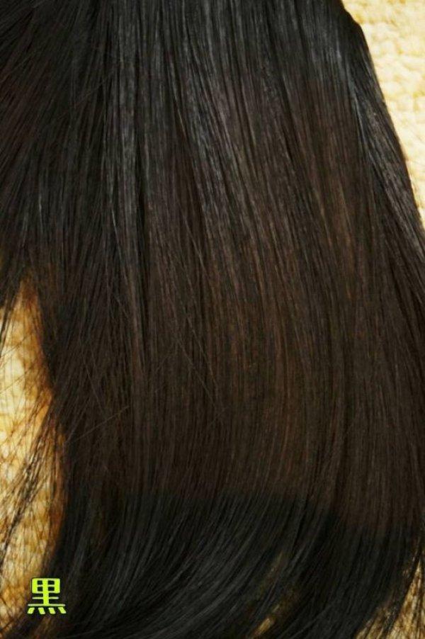 画像3: サイド付き☆オルチャン風薄め癖毛風前髪WIG【全3色】