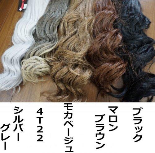 他の写真3: バンスクリップ式☆ボリューム波ウェーブポニー【全3色】