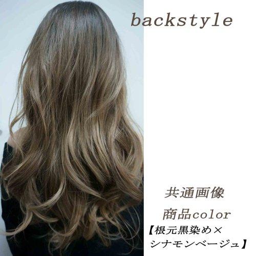他の写真2: front lace wig☆ジェンダーレスウェーブロング【根元黒染め×シナモンベージュグラデ】