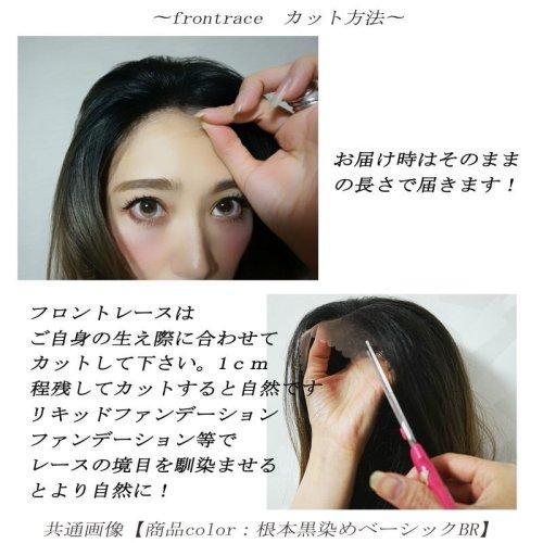 他の写真1: front lace wig☆シースルーエアリーバングウォームウェーブロング【根元黒染めオリーブブラウン】