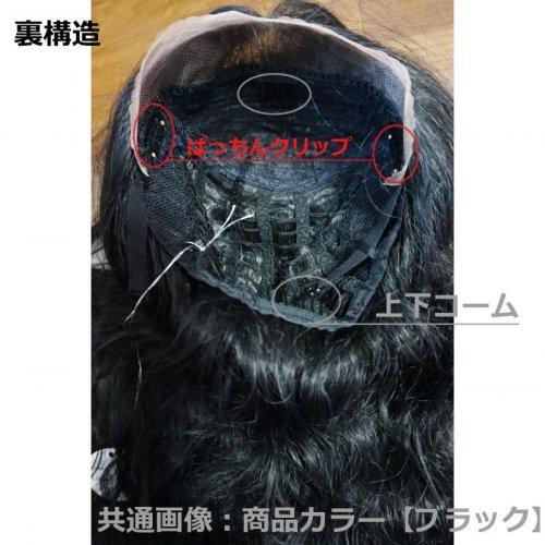 他の写真3: front lace wig☆マーメイドウェーブロング【根元黒染め×アッシュゴールド】