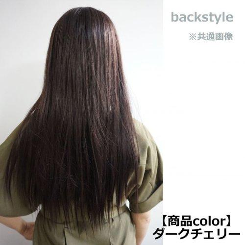 他の写真1: Ssizeシリーズ☆幅広つむじ☆ぱっつん前髪ブラントカットストレートロング【ブラック】