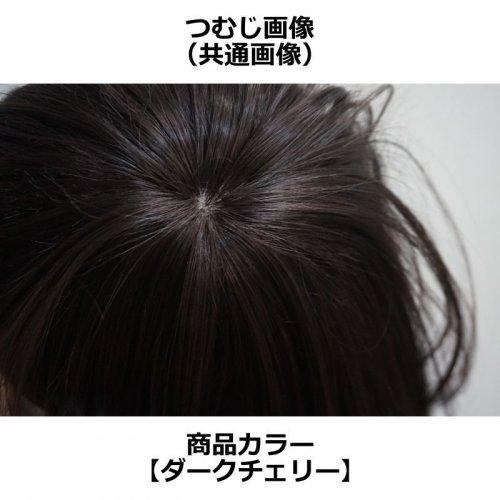 他の写真2: Ssizeシリーズ☆幅広つむじ☆ぱっつん前髪ブラントカットストレートロング【ブラック】