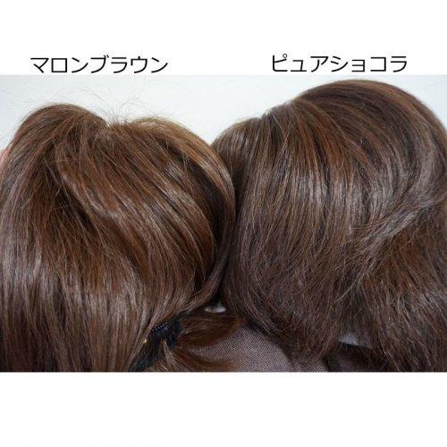 他の写真3: 【試着】人毛mix☆リアルスキン☆総レース大人ショート【ピュアショコラ】
