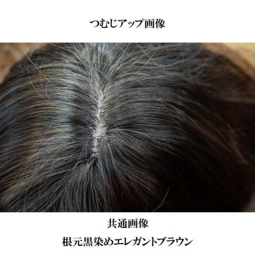 他の写真2: 幅広I型つむじ☆angelicワンカールセミロング【シアーダークブラックブラウン】