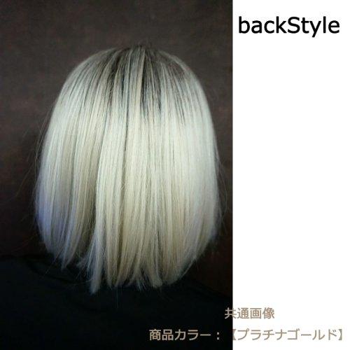 他の写真1: ぱっつん前髪☆シンプルベーシックボブ【ブラック】