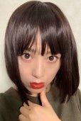 画像7: ぱっつん前髪☆シンプルベーシックボブ【ダークチェリー】