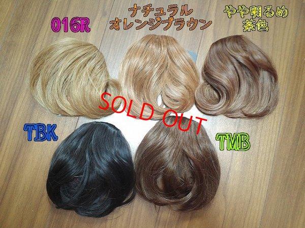 画像3: «3500円以上お買い上げのお客様はプレゼント»くせ毛風前髪ウィッグ【TBK&TMB&やや明るめ茶色】※着用カラーは【やや明るめ茶色】